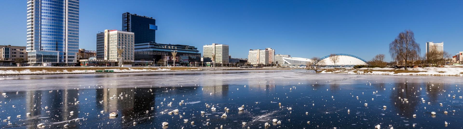 Week-end pas cher Minsk